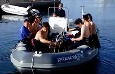 La embarcación